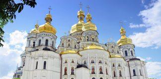 Tu việnKiev Pechersk Lavra - Kiev