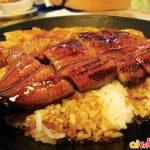Món cơm lươn nổi tiếng vùng Narita