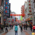 Khu phố đi bộ Shangxiajiu