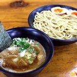 Ramen Yokocho và súp miso