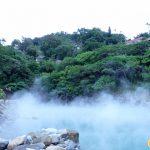 Suối nước nóng Carbonic ở Đài Trung