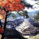 Vé máy bay đi Fukushima (FKS) Nhật Bản giá rẻ tại Aivivu.com