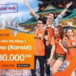 Jetstar khai trương đường bay Việt Nam - Nhật bản, KM cực lớn