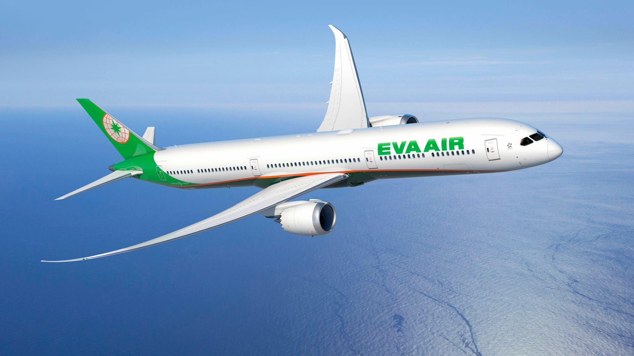 Mạng lưới đường bay của hãng hàng không Eva Air
