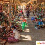 Chợ Bogyoke Aung San