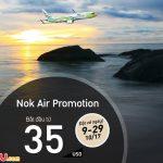 Bay cùng Nok Air, phá đảo Yangon cả tháng 10 chỉ từ 35 USD