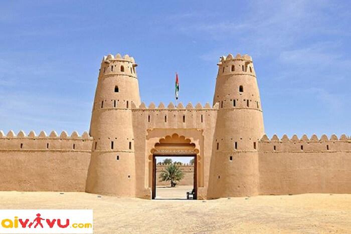 Pháo đài Al Jahili