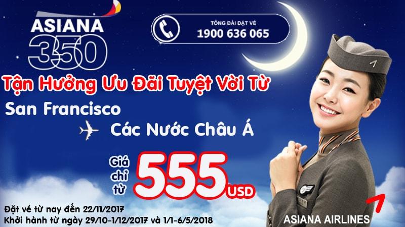 Vé máy bay Aisana Airlines
