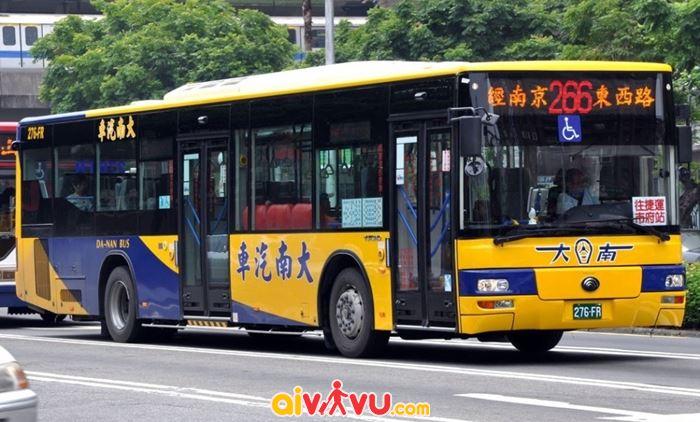 Phương tiện giao thông công cộng ở Đài Loan