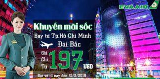 Eva Air KM vé khứ hồi đi Đài Bắc chỉ từ 197 USD tiết kiệm