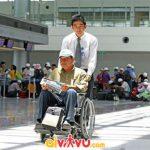Bạn cần thông báo tình trạng cho Vietjet Air để nhậ được sự hỗ trợ