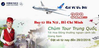 China Southern Airlines mở bán vé khứ hồi chỉ từ 322 USD
