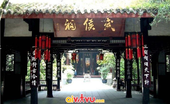 Đền Vũ Hầu
