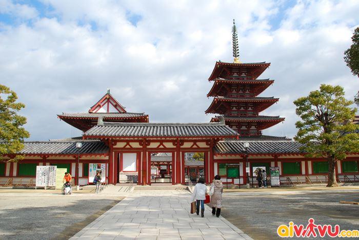 Đền Shitennoji là một trong những ngôi đền cổ nhất Nhật bản