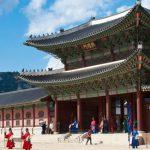 Cung điện hoàng gia GyeongbokgungCung điện hoàng gia Gyeongbokgung