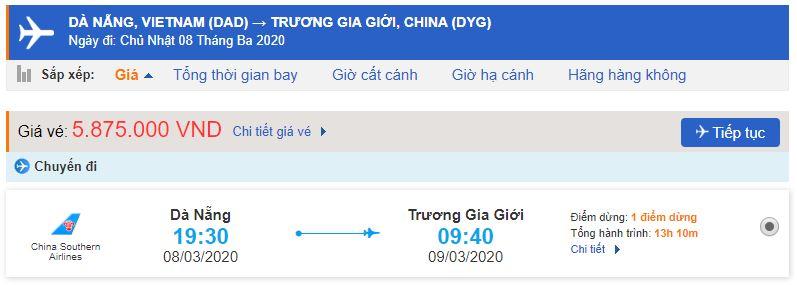 Vé máy bay đi Trương Gia Giới từ Đà Nẵng