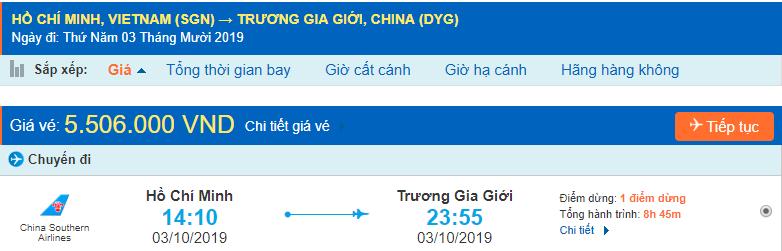 Vé máy bay đi Trương Gia Giới từ Hồ Chí Minh