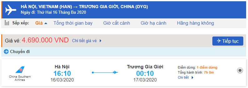 Vé máy bay Hà Nội Trương Gia Giới