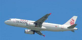 Hãng hàng không Dragon Air