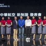 Đội ngũ nhân viên của China Air