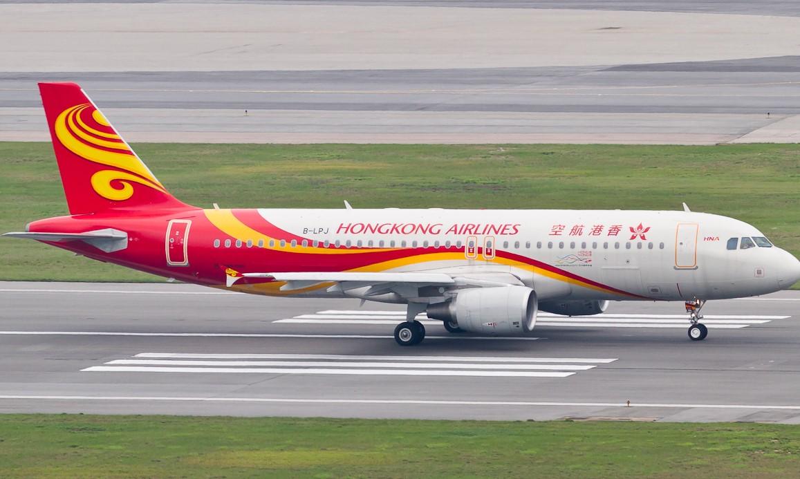 Tàu bay của Hongkong Airlines