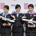 Các tiếp viên của ANA Airlines