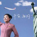Quy định về vé của China Airlines