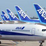 Tàu bay của ANA Airlines