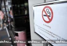 Biển cấm hút thuốc có măt khắp mọi nơi ở Singapore