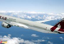 Qatar mở thêm 4 chuyến bay từ Paris đến Đà Nẵng