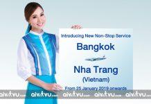 Bangkok Airways chuẩn bị mở đường bay từ Thái Lan đến - Khánh Hòa
