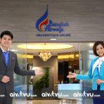 Tiếp viên của hãng hàng không Bangkok Airways tại sân bay Suvarnabhumi