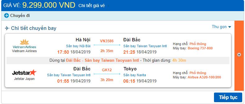 Chuyến bay chuyển giao hành trình Hà Nội đi Tokyo