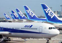 ANA Airways là hãng hàng không được bình chọn là hãng hàng không sạch nhất năm 2018