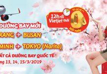 Khuyến mãi vé 0 đồng mừng đường bay mới đến Tokyo và Busan