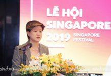 Bà Catherine Wong Siow Ping, Đại sứ Singapore tại Việt Nam giới thiệu về Lễ hội Singapore đầu tiên ở Việt Nam