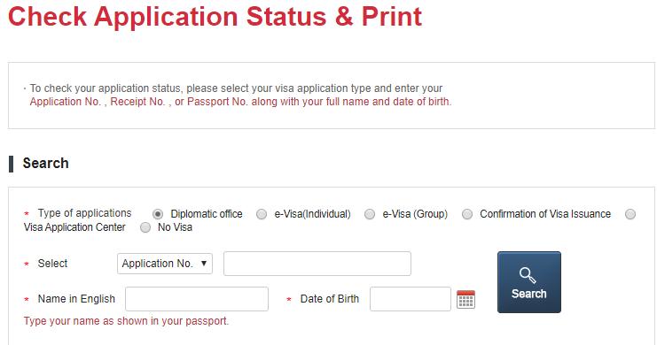 Hướng dẫn tra kết quả Visa Hàn Quốc