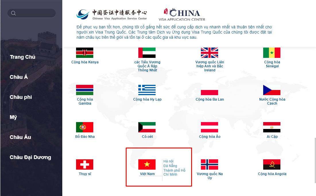 Hướng dẫn download mẫu tờ khai xin visa Trung Quốc tiếng Việt