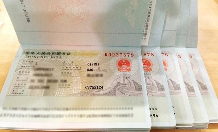 Visa thương mại Trung Quốc có bao nhiêu loại?