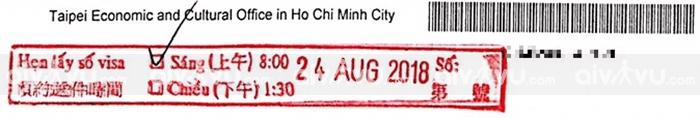 Lưu ý: tại Sài Gòn nhờ người lên đặt lịch hẹn được. Đôi khi những đợt thấp điểm, hoặc may mắn đợt cao điểm lên lấy lịch hẹn họ check hồ sơ đủ nhận luôn