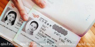Thủ tục xin visa công tác Nhật Bản gồm những giấy tờ gì?
