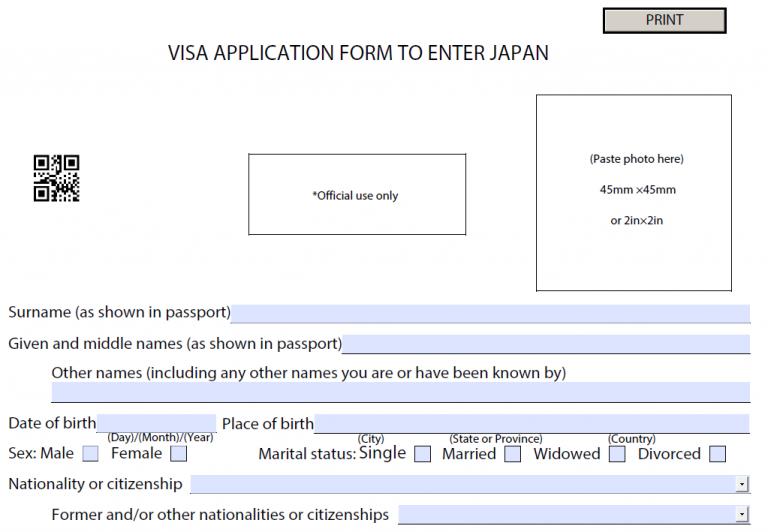 Đơn xin visa Nhật Bản có mã code