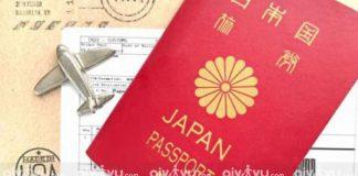Aivivu - dịch vụ uy tín trong việc chứng minh tài chính khi làm visa đi Nhật Bản
