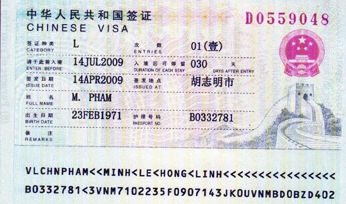 Xin visa đi Trung Quốc thăm thân cần lưu ý gì?