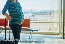 Quy định đi máy bay cho bà bầu Aeroflot như thế nào?