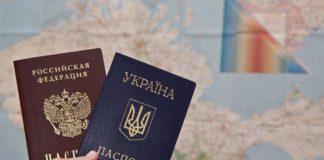 Hướng dẫn xin visa Nga online mới nhất