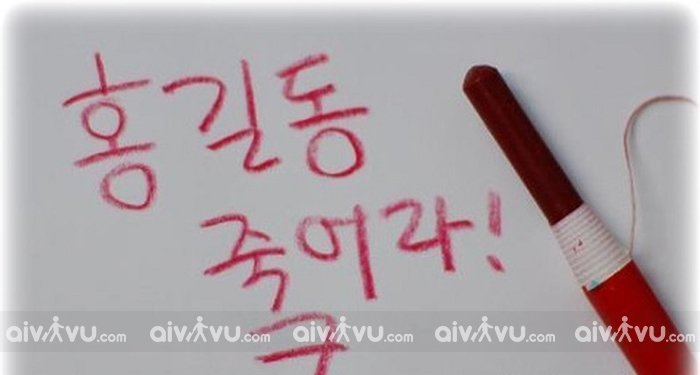 Không viết tên bằng bút đỏ ở Hàn Quốc