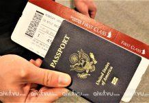 Có được đổi tên vé máy bay Singapore Airlines không?