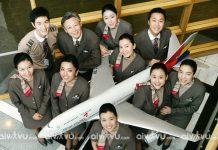 Giới thiệu chung về hàng hàng không Asiana Airlines
