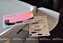 Hướng dẫn đổi ngày vé máy bay Asiana Airlines nhanh nhất